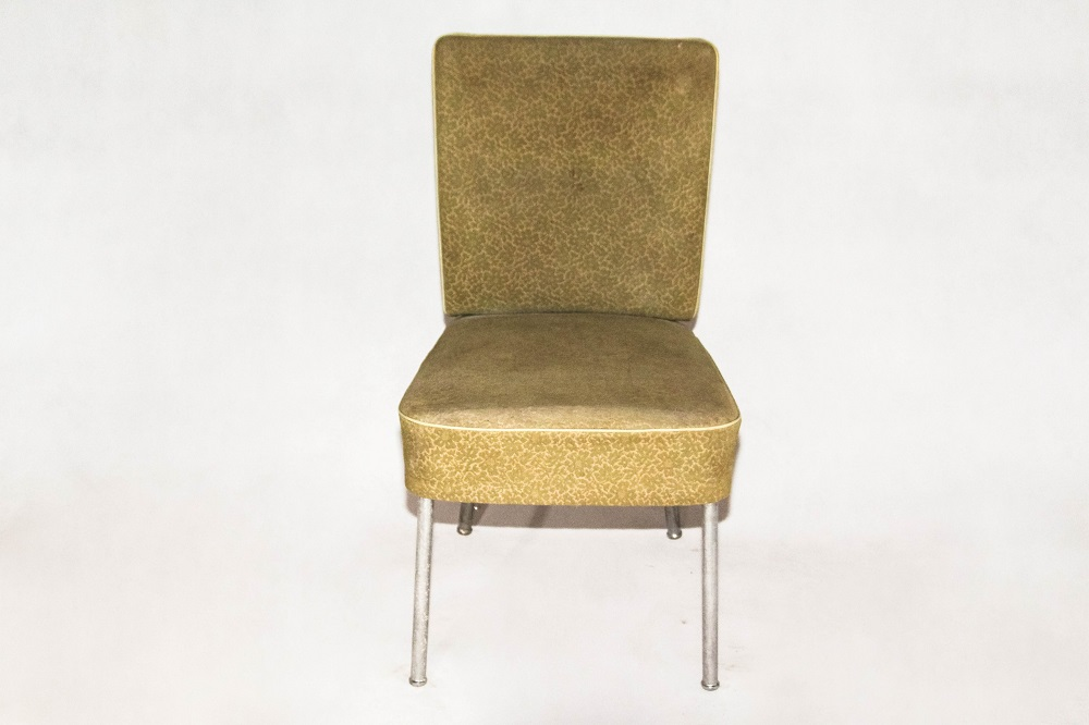 CATEGORY: SEATING. TYPE: CHAIR